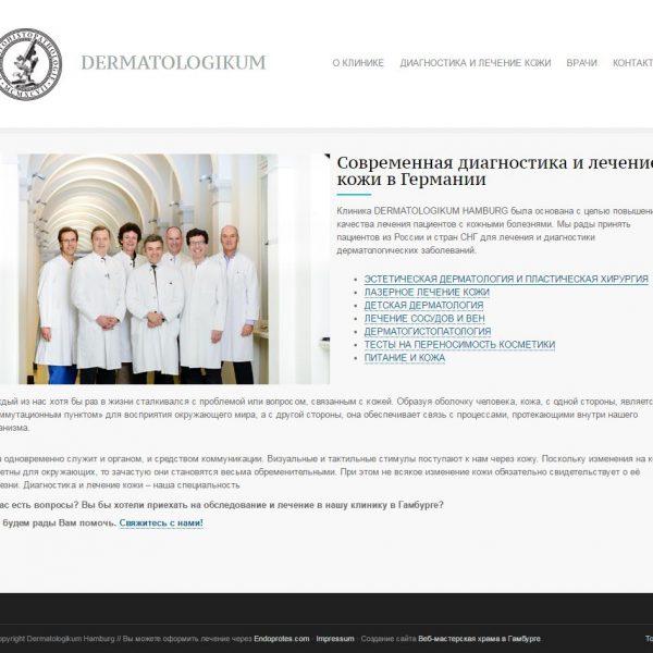 screencapture-dermatologikum-su-1460369082687