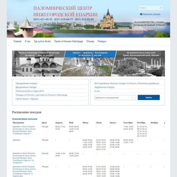 screencapture-palomnik-nne-ru-1460041261125