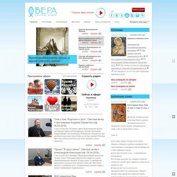 screencapture-radiovera-ru-1459943287315