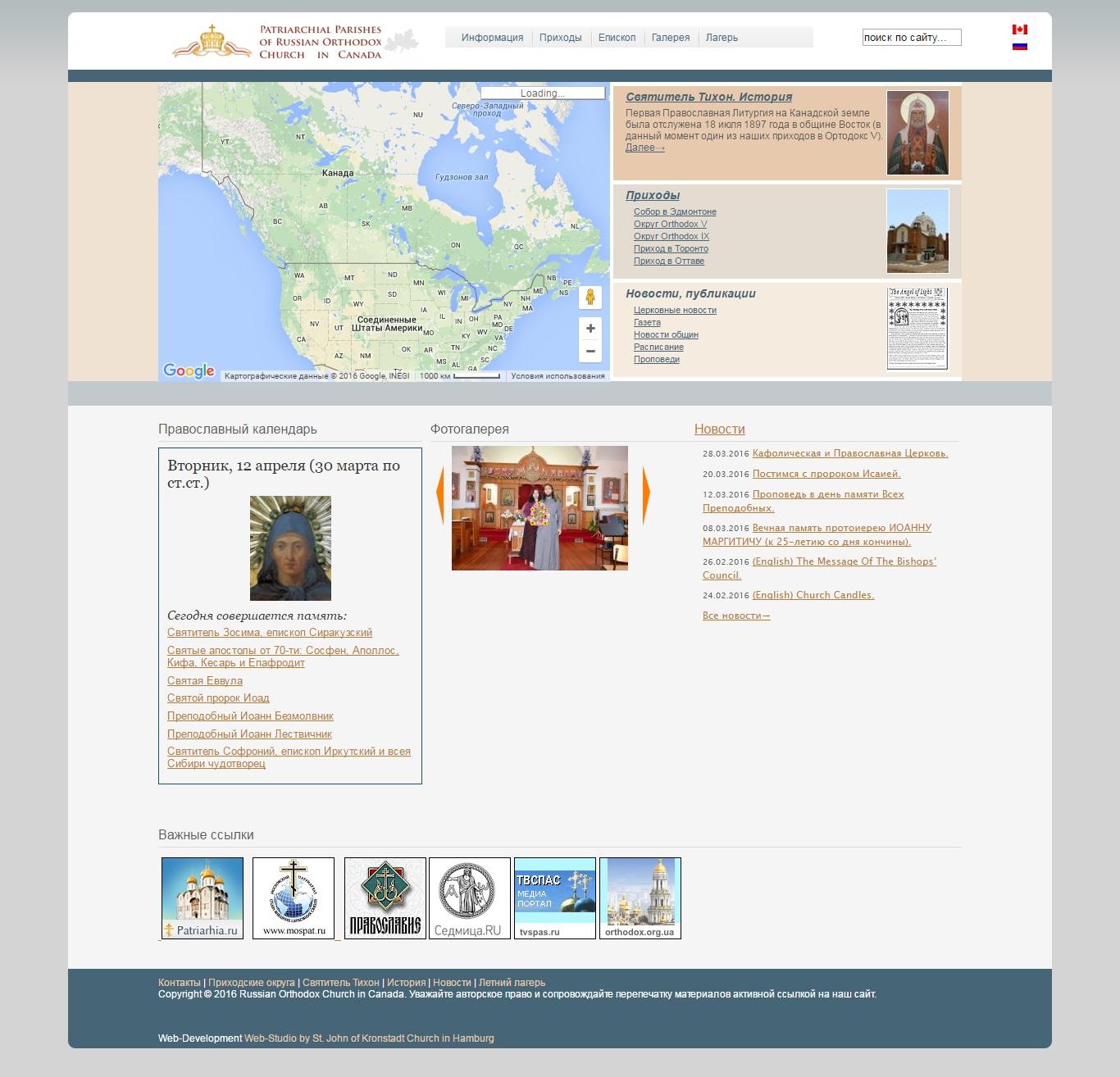 Russische Orthodoxe Kirche in Kanada