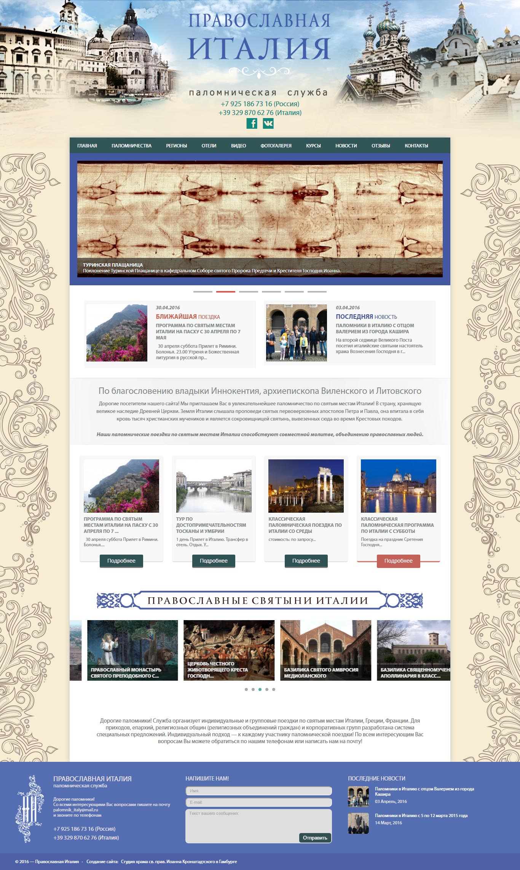 "Pilgrimage Service ""Orthodoxe Italien"""
